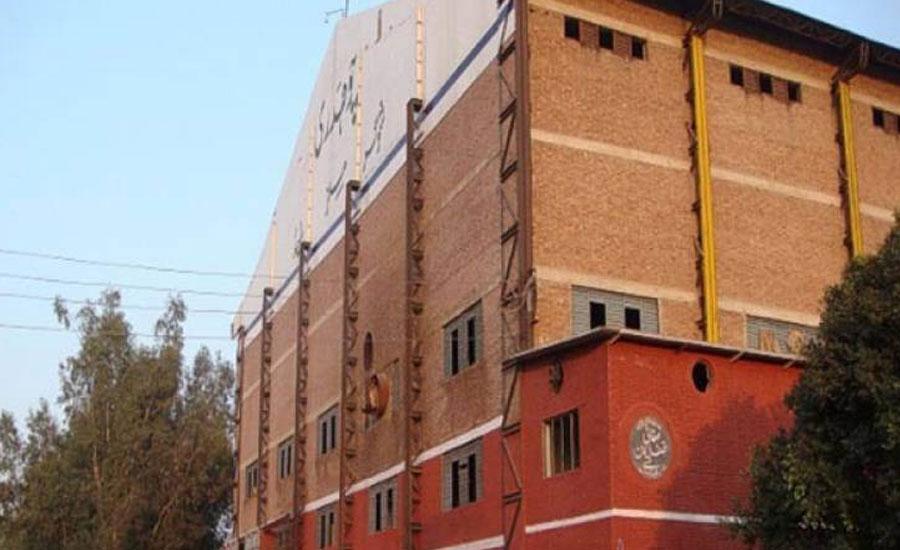 Chaudhry sugar mills yousaf's judicial remand Yousaf abbas Maryam nawaz