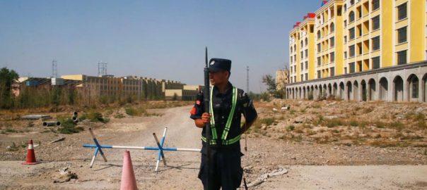 China US House Representatives beijing Uighur Muslims bilateral cooperation