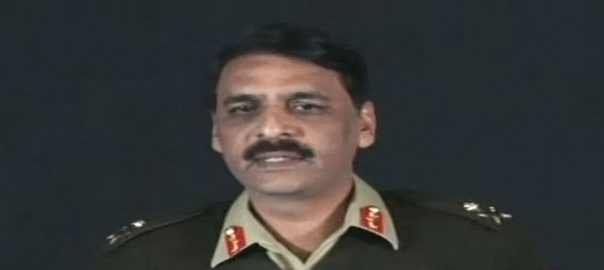 Army Musharraf special verdict pervez musharraf Maj gen Asif Ghafoor Pervez Musharraf special court reservations