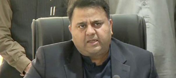 Modimadness Fawad Ch Fawad Chaudhry Minister for science Indian People people of India Delhi electionjudges Fawad Chaudhry Iftikhar chaudhry Musharraf some people credibility questionable