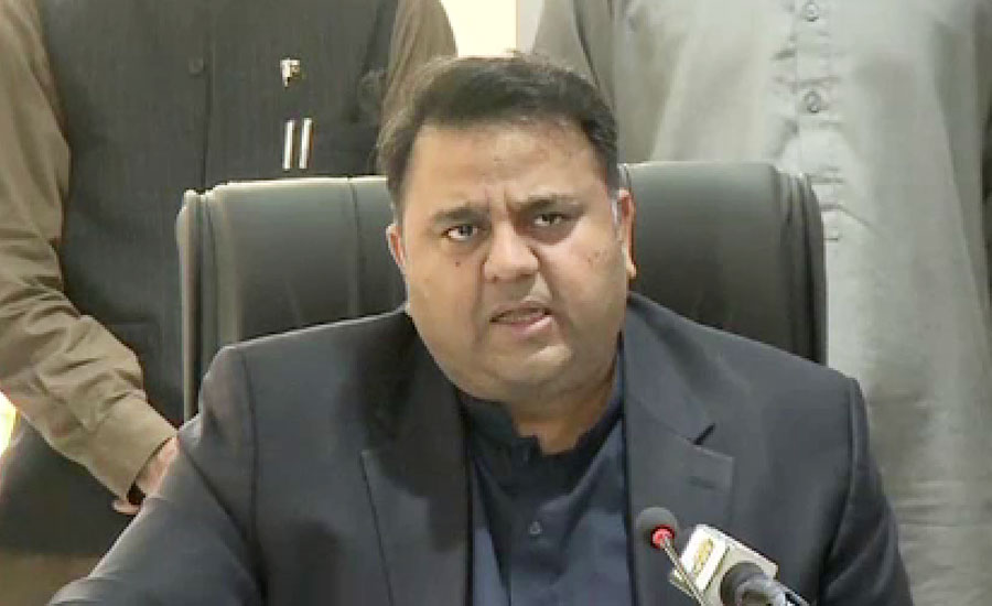 Fawad Ch demands probe into Nawaz Sharif's test reports after viral photo