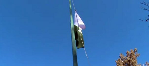 Flag-hoisting, ceremony, Quaid-e-Azam, Residency, Ziarat