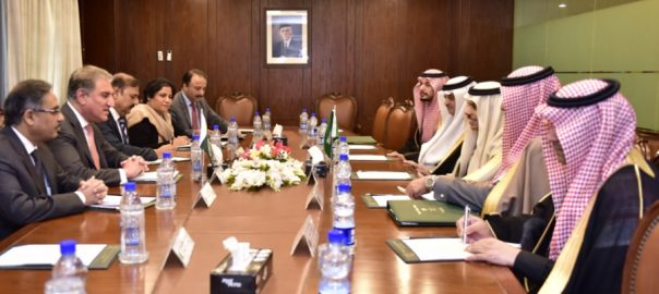Saudi FM, Qureshi, agree, continue, bilateral, consultations, key matters