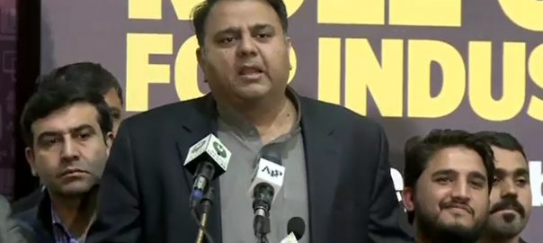 Enough, consensus, ECP, matter, Fawad Ch