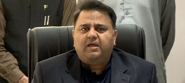 Fawad Chaudhry minister for science Nawaz sharif medical reports of nawaz sharif inquiry former prime minister federal minister london doctorsvaccines of snake and dog biting new contract among the state institutions. Fawad PM Army chief solar energy opposition