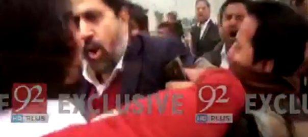 Fayyaz Chohan attack fayyazul hasan chohan punjab information minister information minister