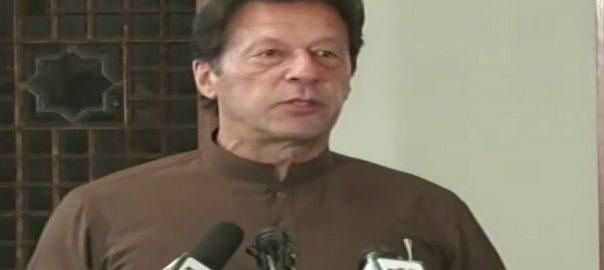 Pakistan, progress, polio-free, PM Imran Khan