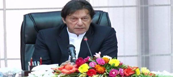 Prime Minister, Imran Khan, expresses, grief, demise, Sultan Qaboos