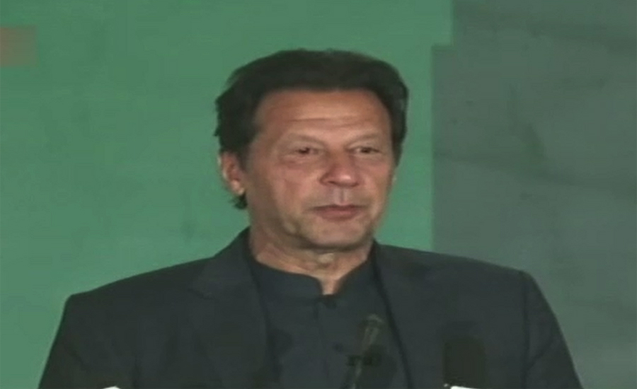PM Imran Khan, declares, e-governance, inevitable, good rule