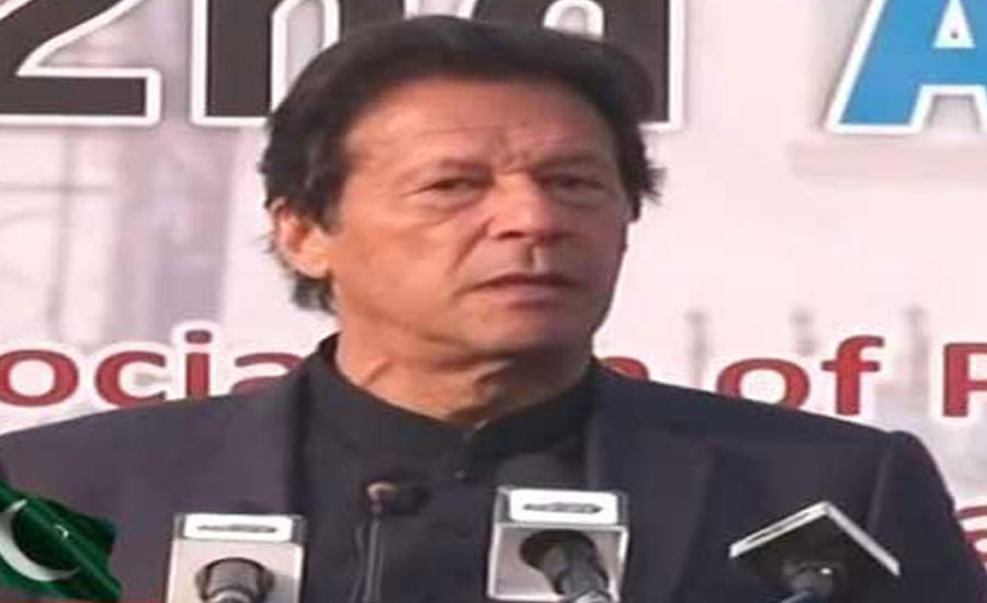 Govt facing hurdles in implementing reforms in all sectors: PM