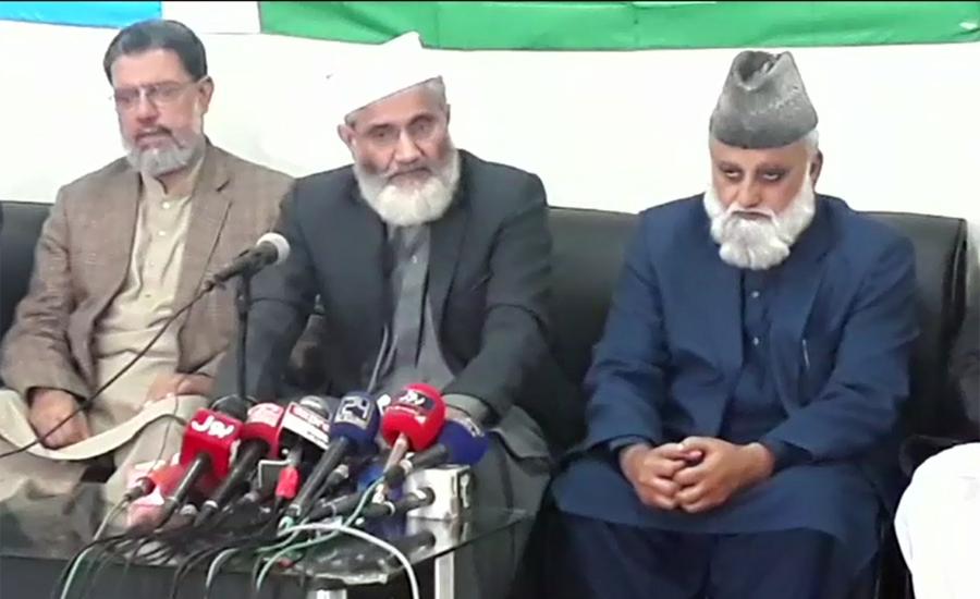Kashmir issue not now in PM's priorities: JI ameer Sirajul Haq