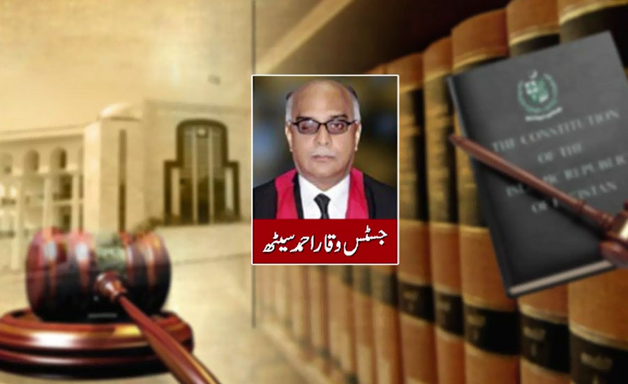 Judge who awarded death penalty to Musharraf says he doesn't watch TV