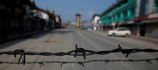 IOK, situation, remains, unchanged, 122nd day, siege