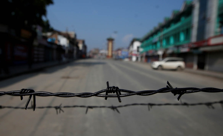 IOK situation remains unchanged on 122nd day of military siege