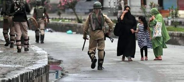 Gloomy, situation, continues, prevail, IOK, 140th day