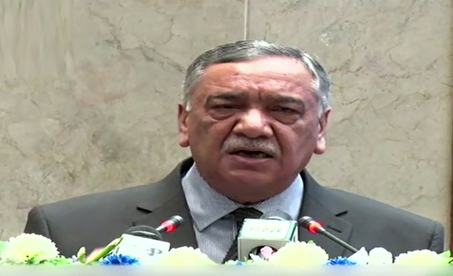 Chief Justice, Asif Saeed Khosa, condemns, PIC attack