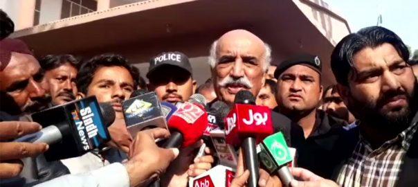 NAB, SHC, order, release, Khursheed Shah