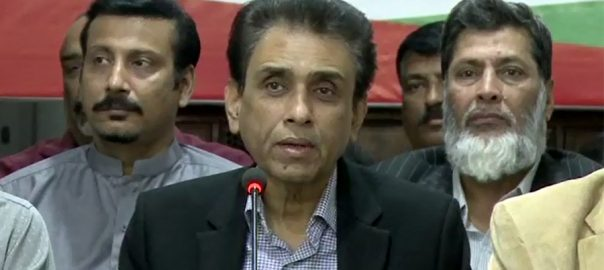 Discriminatory, treatment, meted out, Sindh, 50 years, MQM leader