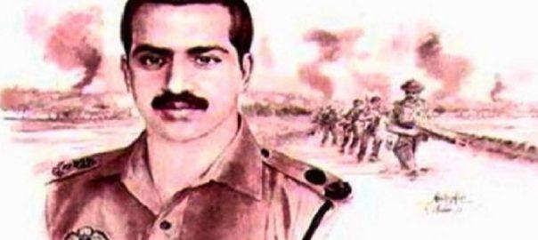 Major Shabbir martyrdom anniversery 48th martyrdom