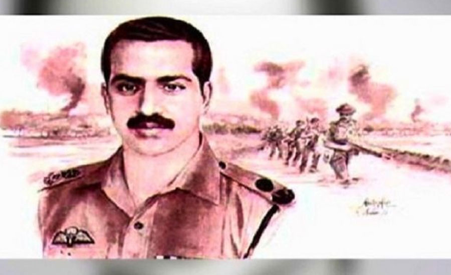 Major Shabbir martyrdom anniversery 48th martyrdom