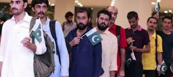 PIA, plane, Pakistanis, imprisoned, Malaysia, reach, Islamabad, today