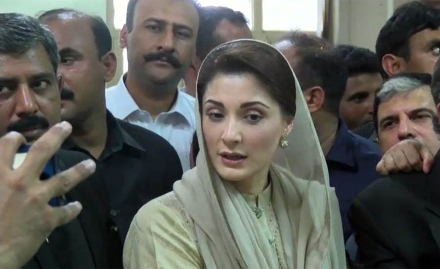 NAB ordered to submit reply on return of Maryam Nawaz's passport by Dec 24