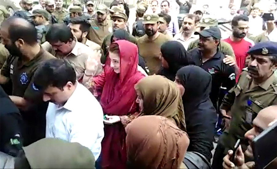 LHC to hear Maryam Nawaz's plea for return of her passport on Dec 26