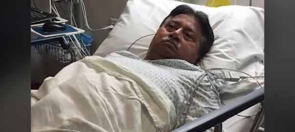 Musharraf pervez Musharraf Dubai Dubai hospital severe illness