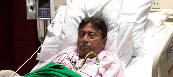 Pervez Musharraf, condition, critical, Dubai, hospital