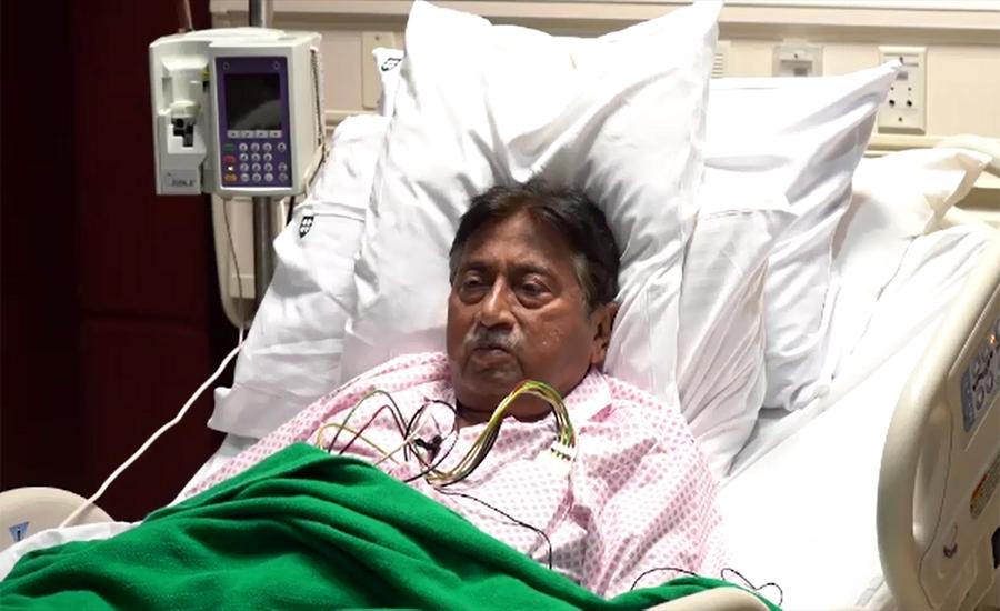Musharraf challenges special court's verdict in LHC