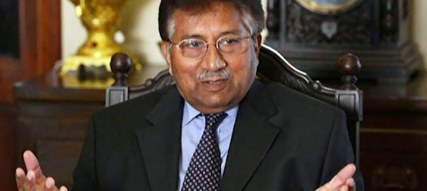 Musharraf, appeal, special court, verdict, objection