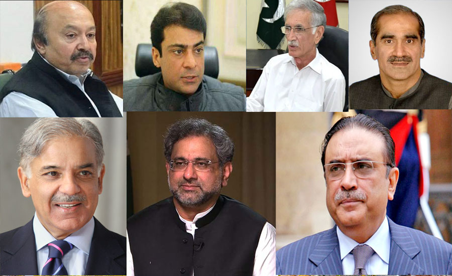 New ordinance will give relief to politicians, bureaucrats involved in NAB cases