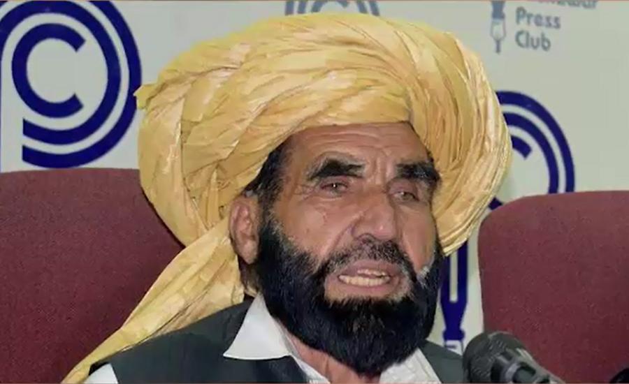 Naqeebullah Mehsud's father passes away