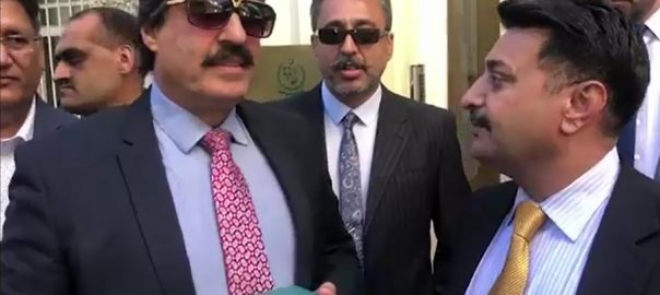 Judge, video, scandal, IHC, Pakistan, Nasir Butt, plea, law