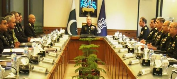 Naval chief maritime security regional Pakistan Navy
