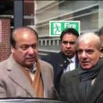 Application, Punjab Home Dept, extension, Nawaz Sharif, bail
