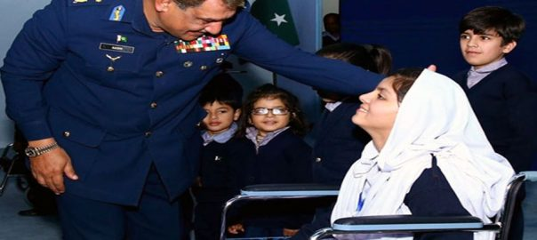 PAF Pakistan Air Force Int'l Day Persons with Disabilities