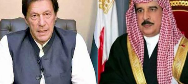 PM Imran Khan, visit, Bahrain, attend, National Day