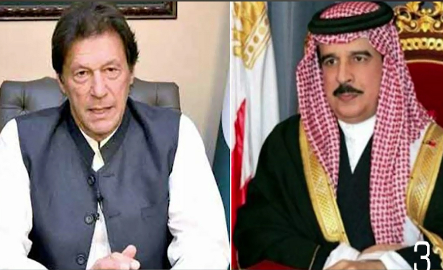 PM Imran Khan, visit, Bahrain, attend, National Day