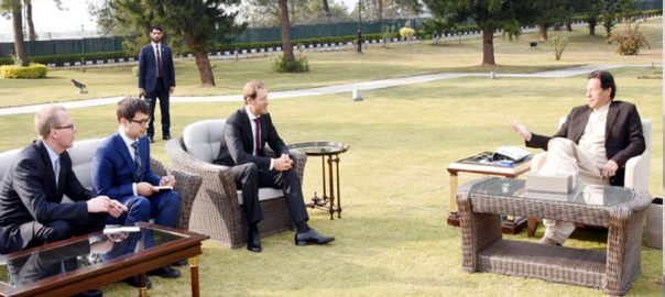 Russia PM Imran Khan commence PM commitment