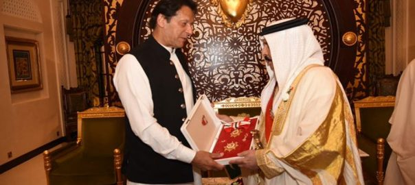 civil award highest civil award PM Imran khan Imrna khan Bahrain Bahrain highest civil award