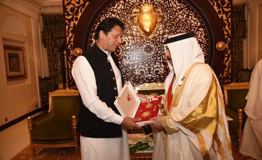 PM Imran Khan conferred with Bahrain's highest civil award