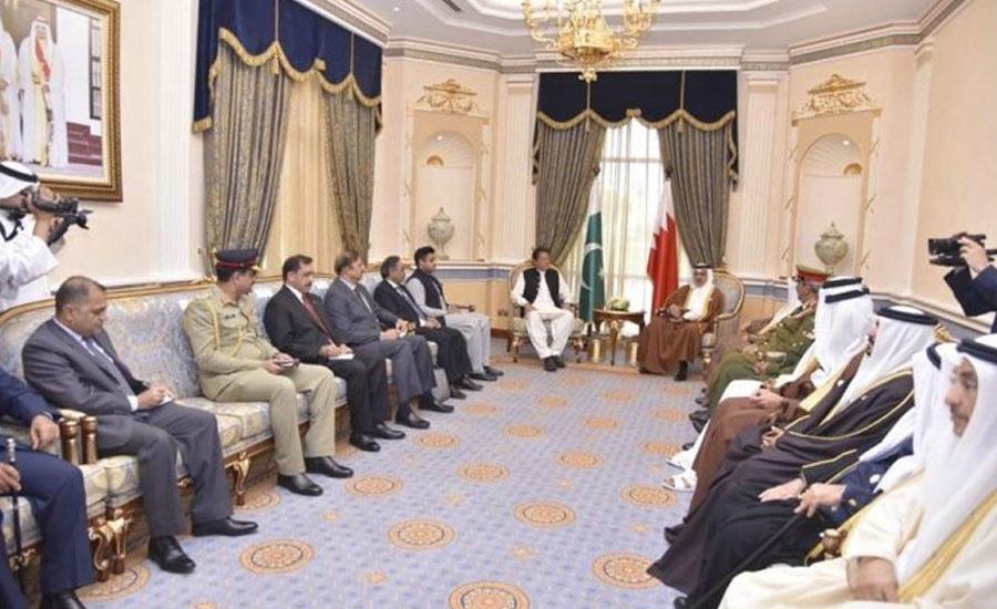 Pakistan, Bahrain denounces terrorism in all its forms