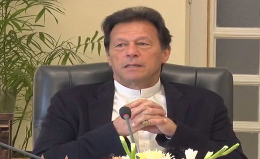 Prime Minister Imran Khan seeks report on Rohari train accident
