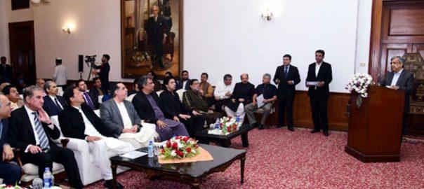 poor poor people protect poor people Govt PM Imran Khan