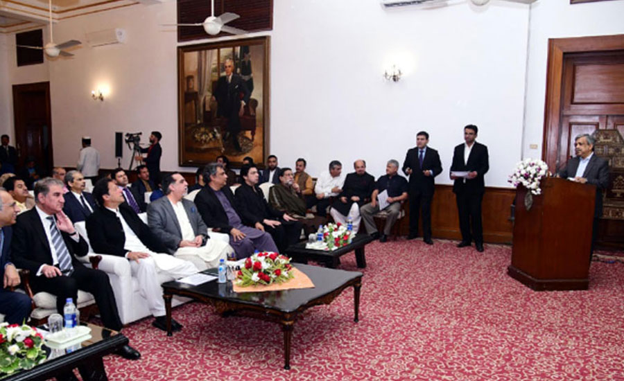 Govt aims to serve, protect poor people: PM