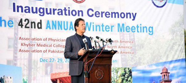 reforms government PTI PM PM Imran Khan Imran Khan resistance status quo
