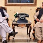 PIC Incident Chohan Punjab chief minister usman Buzdar PM imran Khan Imran Khan