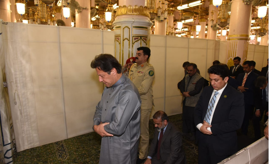 Prime Minister, Imran Khan, Saudi Arabia, one-day, official, visit