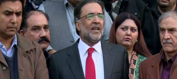 NRO Qamar Zaman Kaira PPP Pakistan Peoples Party mother of NRO NAB ordinance NAB Amendment Ordinance Malam Jabba BRT
